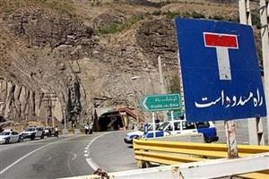 مسدود بودن ۱۱ محور کشور/ جاده چالوس و هراز درمسیر رفت و برگشت مسدود شد