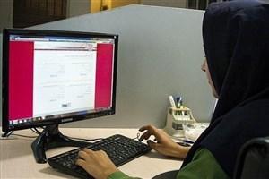 23 شهریورماه؛ آغاز ثبتنام پذیرفتهشدگان آزمون کارشناسی ارشد دانشگاه آزاد اسلامی