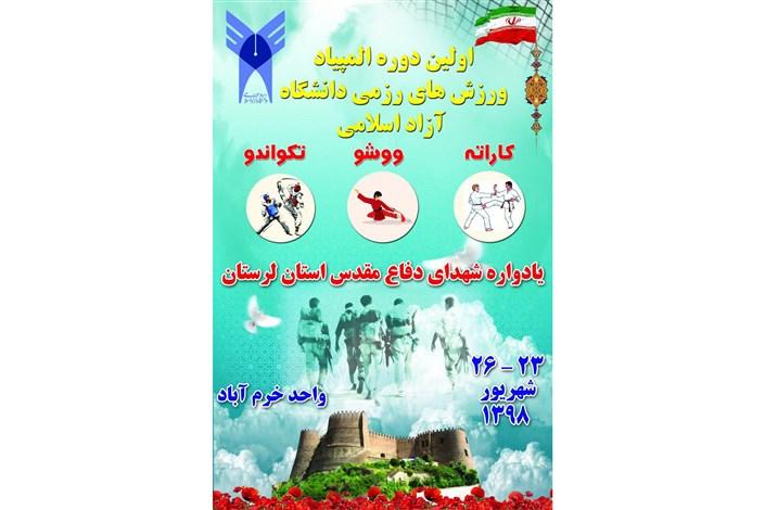 اولین دوره المپیاد ورزشهای رزمی(  کاراته ، تکواندو ، ووشو ) دانشجویان پسر دانشگاه آزاد اسلامی