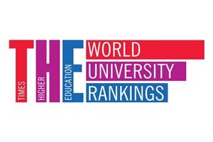 40 Iranian Universities among 2020 Top World Universities