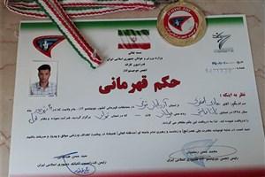 دانشجوی جوجیتسوکار دانشگاه آزاد اسلامی واحد ایلخچی به مدال طلا دست یافت