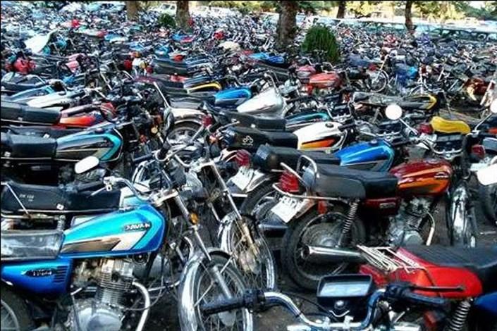 ترخیص بیش از 2 هزار موتورسیکلت توقیفی