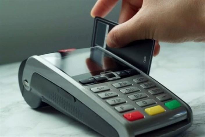 رمز کارت بانکی خود را به فروشنده نگویید