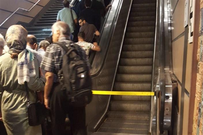 پله برقی مترو