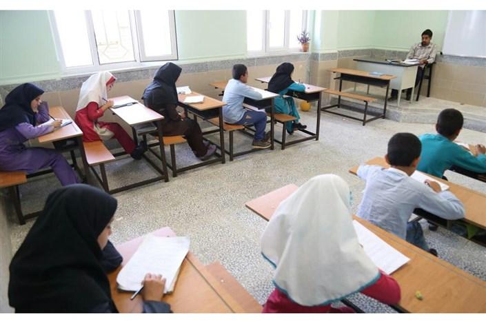 بازسازی کلاس های درس