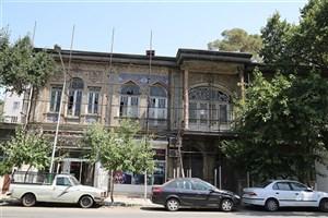 مرمت بنای 120ساله قاجاری