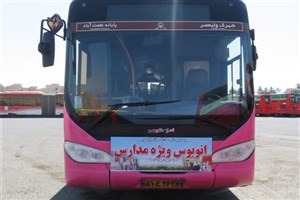 راهاندازی 22 خط سرویس مدرسه در تهران