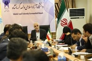 کمیته ارزیابی فعالیتهای واحدها و مراکز دانشگاه آزاد اسلامی کرمانشاه راهاندازی میشود