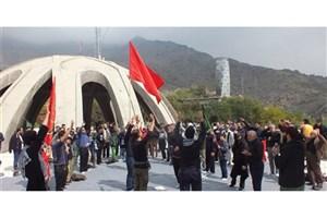 عزاداران حسینی در تپه نورالشهدا تجمع میکنند