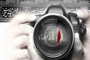 برگزاری مسابقات عکاسی با موضوع عاشورا و اربعین در واحد تهران مرکزی/ جایزه ۱ میلیون تومانی برای عکس منتخب