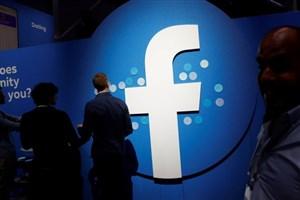 شکایت فیسبوک از شرکت اسرائیلی