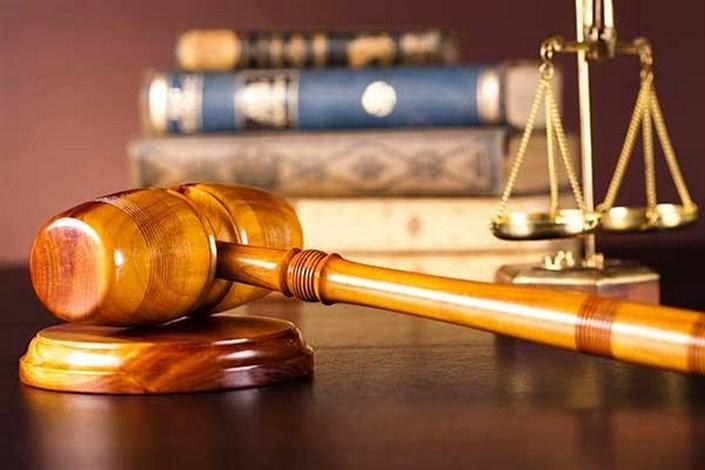 آییننامه اجرایی «احراز عنوان ضابط دادگستری