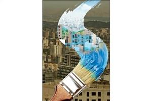 اجرای پروژه رنگ آمیزی منظر شهری/افزایش زیبایی های بصری