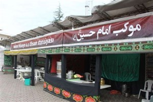 دانشگاه آزاد اسلامی استان کرمانشاه معین برپایی موکبها در ستاد اربعین شد