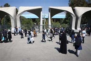 فراخوان عضویت در باشگاه دانشآموزی دانشگاه تهران منتشر شد