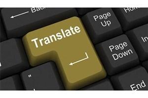 آشنایی بیشتر با خدمات دارالترجمه رسمی نیلگام