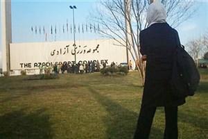 بانوان به استادیوم مراجعه نکنند/فدراسیون فوتبال برنامهای برای حضور زنان در «دربی» ندارد