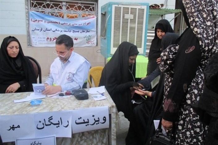 آمادگی کامل وزارت بهداشت برای خدمت رسانی به زائران اربعین