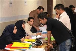 ثبتنام دوره بدون آزمون کارشناسی ارشد علوم پزشکی دانشگاه آزاد تا 31 شهریور ادامه دارد