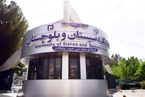 دعوت از استاندار سیستان و بلوچستان برای حضور در دانشگاه و پاسخگویی