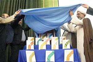استادان معارف اسلامی دانشگاه آزاد باید در محتوای پایاننامههای دانشجویان مشارکت داشته باشند