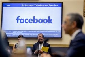 اعضای هیات نظارت فیس بوک مشخص می شوند