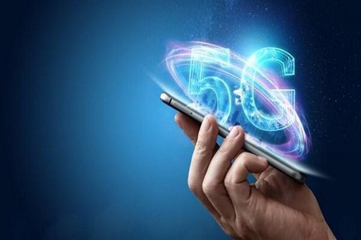 نسل پنجم موبایل