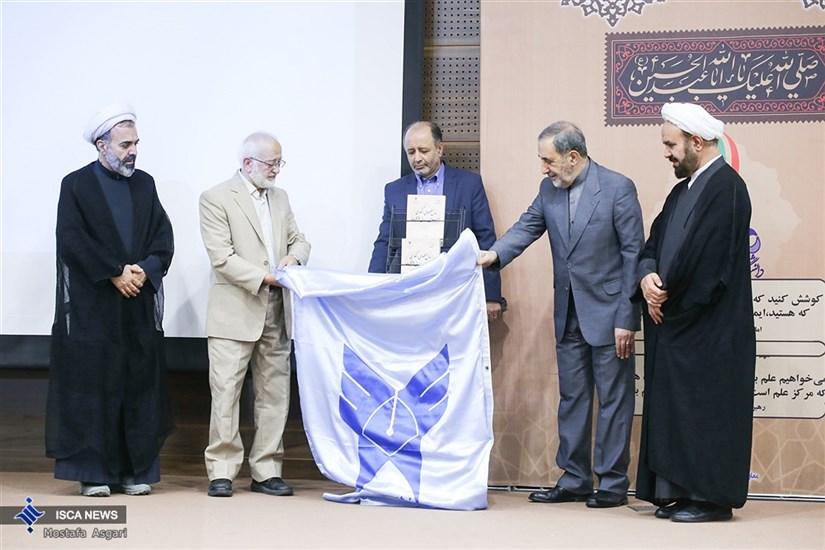 سومین نشست سراسری معاونان فرهنگی و دانشجویی دانشگاه آزاد اسلامی