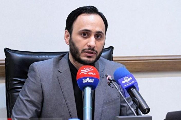 علی بهادری جهرمی
