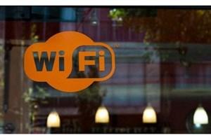 خطری که با Wi-Fi رایگان در انتظار شماست