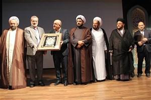 مراسم معارفه و تکریم سرپرست دانشگاه آزاد اسلامی استان اصفهان برگزار شد