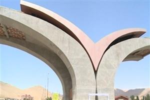 جذب دانشجوی عراقی در دانشگاه شهرکرد برای افزایش تبادلات علمی و فرهنگی