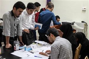 30 شهریورماه؛ آغاز ثبتنام پذیرفتهشدگان دوره کارشناسی ناپیوسته علوم پزشکی دانشگاه آزاد اسلامی