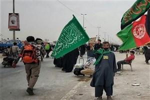 خبر خوب برای زئران افغانستانی اربعین
