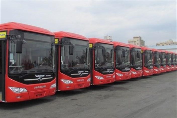 تمهیدات اتوبوسرانی برای  دربی  تهران