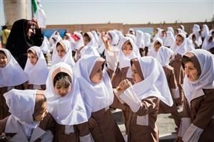 فردا یک میلیون و 200  هزار دانش آموز تهرانی روانه مدارس میشوند