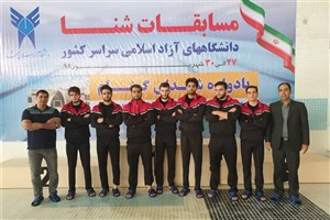 قهرمانی پسران دانشگاه آزاد اسلامی البرز در مسابقات کشوری شنا