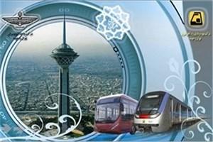 توزیع کارت بلیتهای جدید اتوبوس از15 مهر