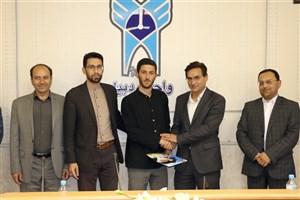 مراسم تودیع و معارفه بسیج دانشجویی واحد اردبیل برگزار شد