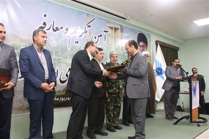 تکریم و معارفه رئیس دانشگاه آزاد اسلامی  استان هرمزگان