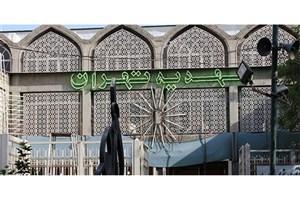 برگزاری مراسم عزاداری ۵ شب آخر ماه صفر در مهدیه تهران