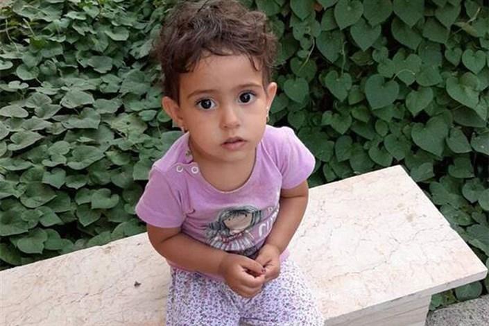 آخرین وضعیت مفقود شدن زهرا دختر ۲۱ ماهه