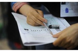 پذیرش تمامی دانشجویان دانشکده پزشکی واحد قشم در آزمون جامع علوم پایه