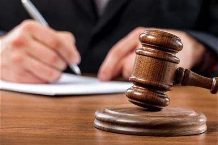 نامه 2200 دانشآموخته رشته حقوق به رئیس قوه قضائیه