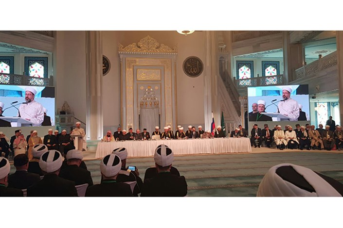 گردهمایی بینالمللی مسلمانان در روسیه