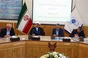 سرای نوآوری در واحدهای استان مرکزی تاسیس میشود