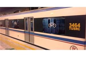 تردد ۱۳ هزار دوچرخه سوار با مترو