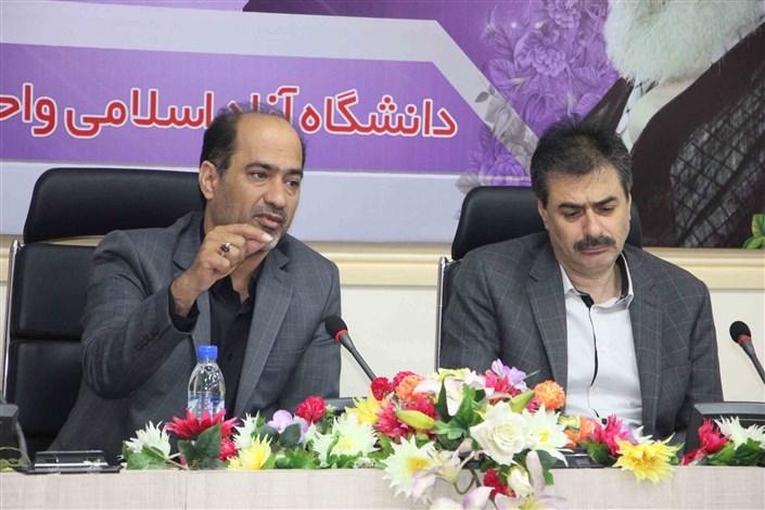 شورای اداری دانشگاه
