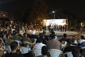 اجرای ویژه برنامه های هفته دفاع مقدس در مرکز پایتخت