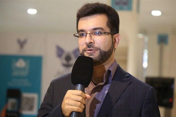 علی شهابی